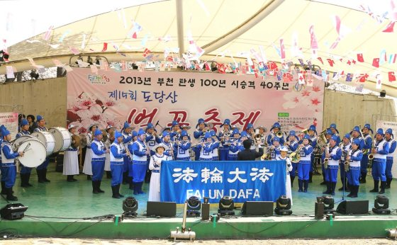 2013-4-25-cmh-korea-01